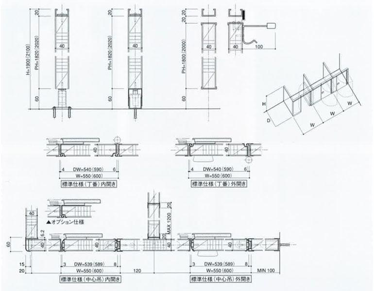 アルミタイプの図